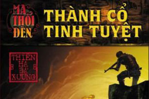 Ma thổi đèn - Tập 1 - Thành Cổ Tinh Tuyệt - Thiên Hạ Bá Xướng (MC Nguyễn Thành - Full)