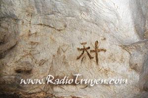 Tấm gỗ quan tài - Đông Phụng