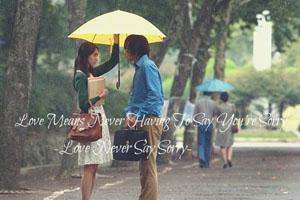 Anh yêu em hay yêu những cơn mưa?