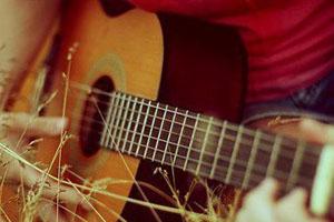 Khúc Guitar dang dở