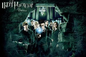 Harry Potter và Tên tù nhân ngục Azkaban (Tập 3) - J.K. Rowling