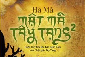 Mật mã Tây Tạng - Quyển 2 - Hà Mã