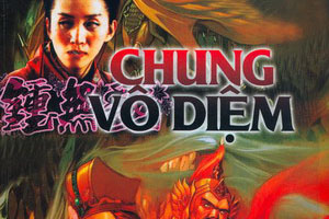 Chung Vô Diệm - Tô Chẩn