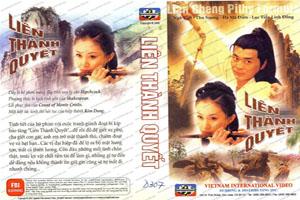 Liên Thành Quyết - Kim Dung
