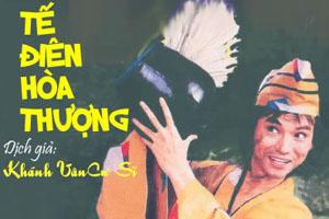 Tế Điên Hoà Thượng - Khánh Vân Cư Sĩ