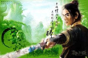 Tiếu ngạo Trung Hoa - Ưu Đàm Hoa