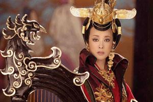 Tình sử Võ Tắc Thiên - Lâm Ngữ Đường