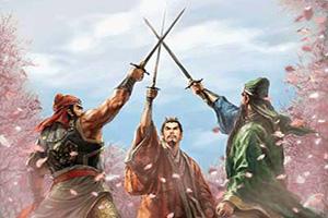 Tam quốc chí diễn nghĩa - La Quán Trung