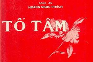 Tố Tâm - Song An Hoàng Ngọc Phách
