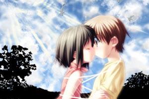 Nụ hôn đầu tiên!