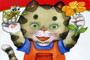 Cái tết của Mèo con - Nguyễn Đình Thi