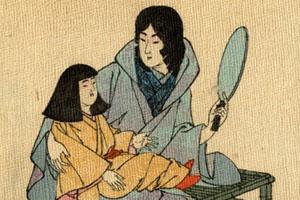 Chiếc gương của Matsuyama