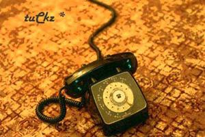 Chiếc máy điện thoại